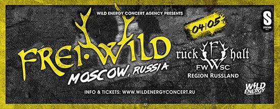 Frei.Wild, 04.05.2019 - Moskau [RU], Station Hall